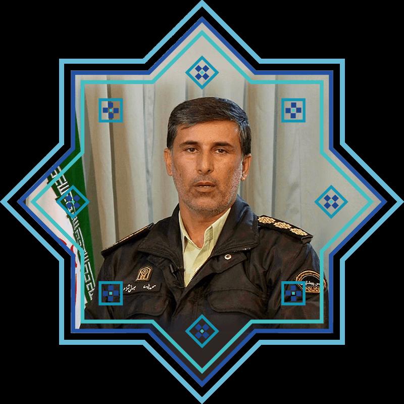 سرهنگ محمدرضا بهمنی نژاد