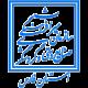 اداره کل میراث فرهنگی، صنایع دستی و گردشگری استان فارس