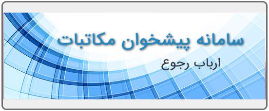 Banner_Links-2