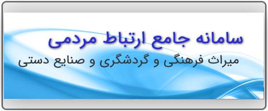 Banner_Links-5
